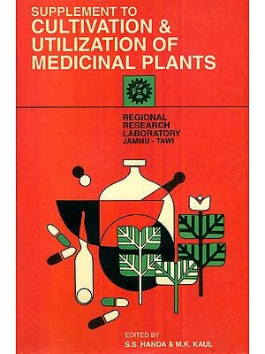 Supplement to Cultivation and Utilization of Medicinal Plants