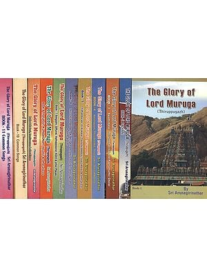 The Glory of Lord Muruga: Thiruppugazh (Set of 11 Books)