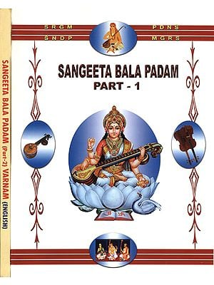 Sangeeta Bala Padam with Notation (Set of Two Volumes)