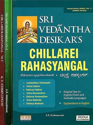 Sri Vedantha Desikar's: Chillarei Rahasyangal (Set of 3 Volumes)