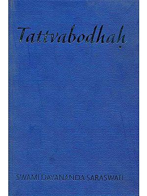 Tattvabodhah