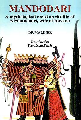 Mandodari (A Mythological Novel on the Life of Mandodari, Wife of Ravana)