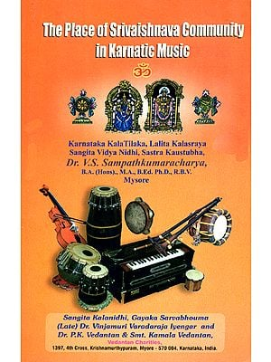 The Place of Srivaishnava Community in Karnatic Music