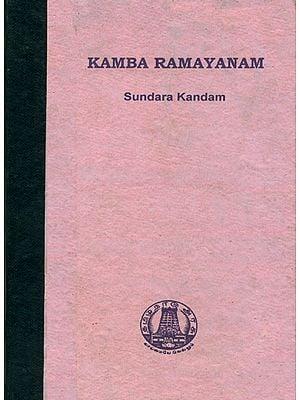 Kamba Ramayanam: Sundara Kandam (An Old and Rare Book)