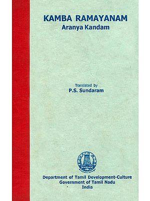 Kamba Ramayanam: Aranya Kandam (An Old and Rare Book)