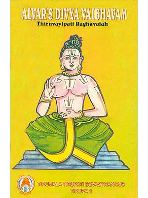 Alvar's Divya Vaibhavam (An Old and Rare Book)