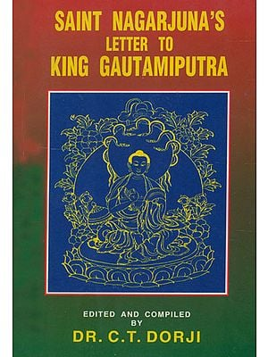 Saint Nagarjuna's Letter to King Gautamiputra