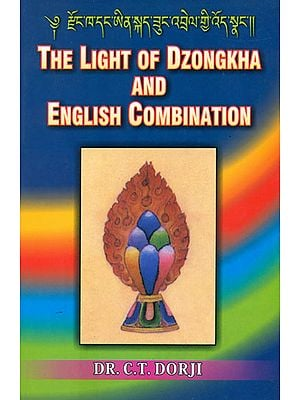 The Light of Dzongkha and English Combination