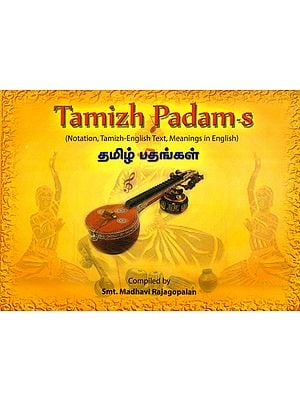 Tamizh Padam-s (Notation, Tamizh - English Text, Meaning in English)