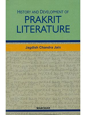 History and Development of Prakrit Literature
