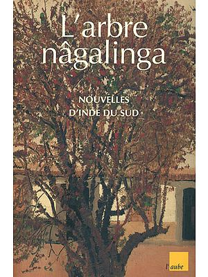 L'arbre Nagalinga