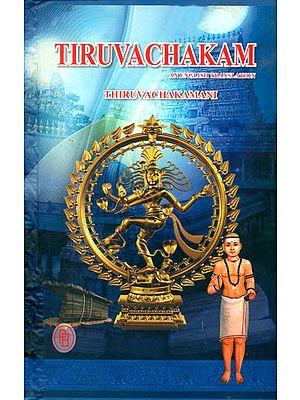 Tiruvachakam of Saint Manickavachakar