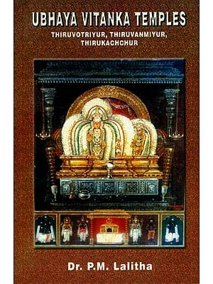 Ubhaya Vitanka Temples: Thiruvotriyur, Thiruvanmiyur, Thirukachchur (Sri Thyagar)
