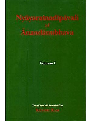 Nyayaratnadipavali of Anandanubhava