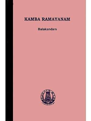 Kamba Ramayanam: Balakandam (An Old and Rare Book)