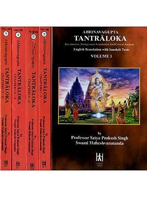 Sri Tantraloka (Set of Five Volumes)