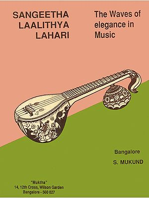 Sangeetha Laalithya Lahari: The Waves of Elegance in Music (An Old and Rare Book)