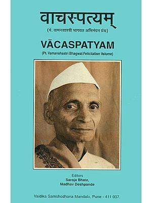 Vacaspatyam (Pt. Vamanshastri Bhagwat Felicitation Volume)