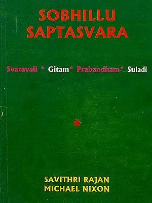 Sobhillu Saptasvara With Notation - Svaravali, Gitam, Prabandham, Suladi (An Old and Rare Book)