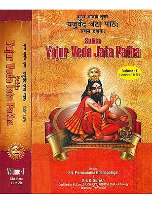 Sukla Yajur Veda Jata Patha (Set of 2 Volumes)