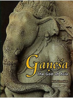 Ganesa (The God of Asia)