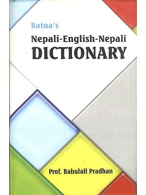 Ratna's Nepali-English-Nepali Dictionary (With Transliteration)