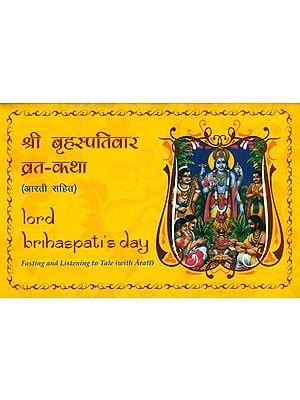 Lord Brihaspati's Day: Fasting and Listening to Tale (With Arati)