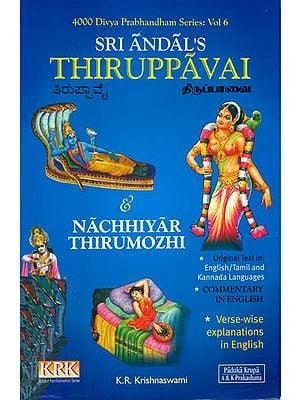Sri Andal's Thiruppavai and Nachhiyar Thirumozhi