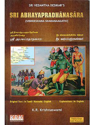 Sri Abhayapradhanasara (Vibheeshana Sharanaagathi)