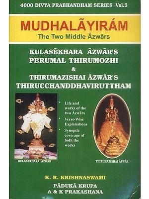 Mudhalayiram: The Two Middle Azwars (Kulasekhara Azwar's Perumal Thirumozhi and Thirumazishai Azwar's Thirucchanddha Virttham)