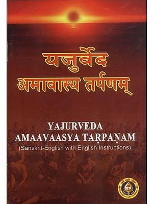 Yajur Veda Amavasya Tarpanam