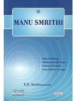 Manu Smrithi