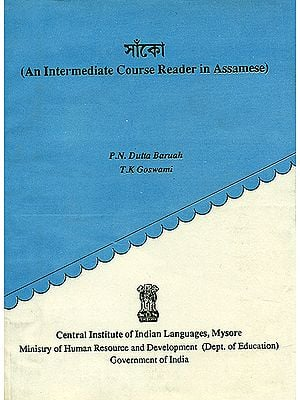 An Intermediate Course Reader in Assamese (An Old and Rare Book)