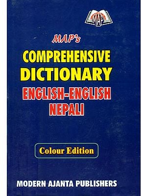 Comprehensive Dictionary Englsh-English Nepali