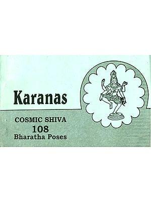 Karanas: Cosmic Shiva 108 Bharatha Poses