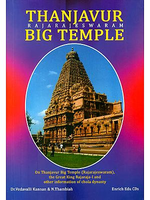 Rajarajeswaram Thanjavur Big Temple