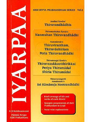 Iyarpaa