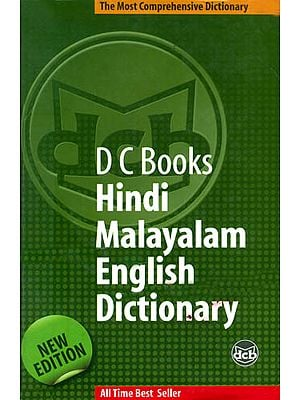 Hindi, Malayalam and English Dictionary