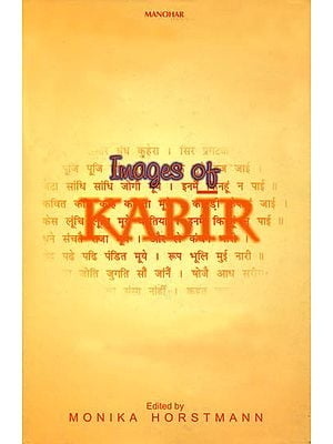 Images of Kabir