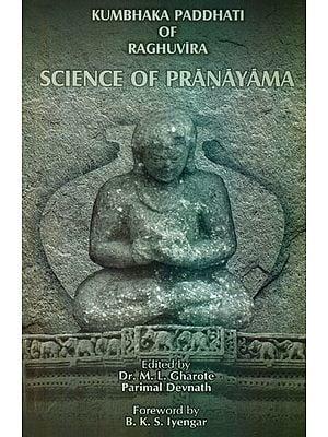 Kumbhaka - Paddhati (Science of Pranayama)