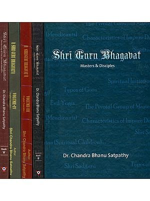 Shri Guru Bhagabat (Set of Five Volumes)