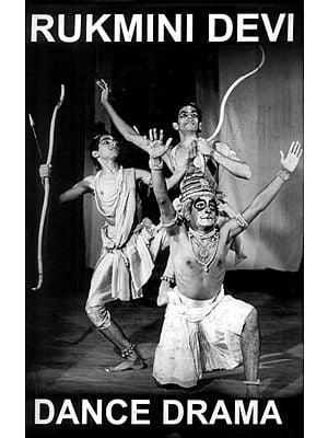 Rukmini Devi (Dance Drama)