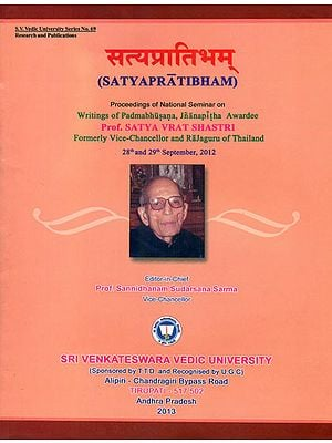 Satyapratibham (Proceedings of National Seminar on Writings of Padmabhusana, Jnanapitha Awardee)