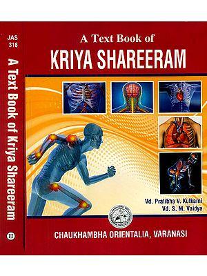A Text Book of Kriya Shareeram (Set of Two Volumes)