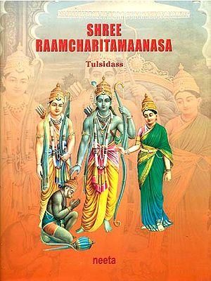 Shree Ramacharitamanasa (Tulsidass)