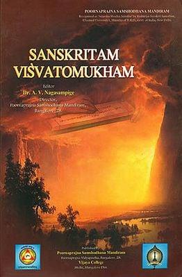 Sanskritam Visvatomukham