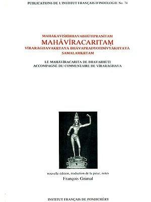 Mahakavi Sri Bhavabhuti Pranitam Mahaviracaritam: Viraraghavakrtaya Bhavapradyotinivyakhyaya Samalamkrtam (An Old and Rare Book)