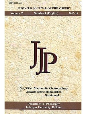 Jadavpur Journal of Philosophy: Volume 25 Number 1(English) 2015-16