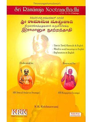Sri Ramanuja Nootrandhadhi