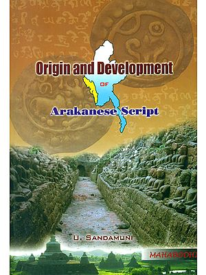 Origin and Development of Arakanese Script